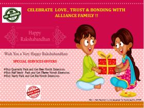Grab Special Offers on This Rakshabandhan