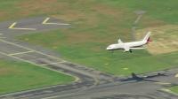 Aviation Training School - HM Aviation Pvt .Ltd