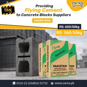 Flying Cement