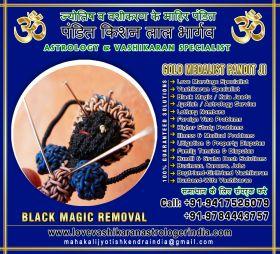Black Magic Removal Specialist in India Jaipur Raj