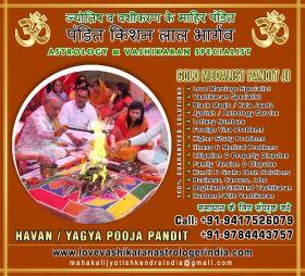 Havan / Yagya Pooja Pandit in India Jaipur Rajasth