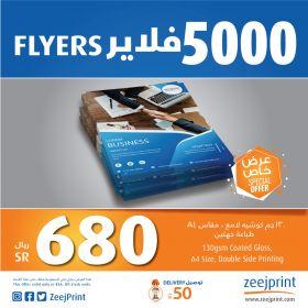 Zeej Printing services