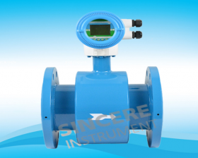 China Magnetic flowmeter