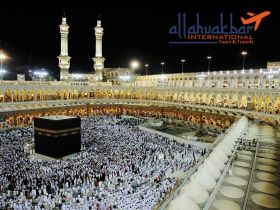 Hajj Tour Packages