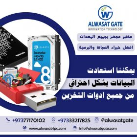 Did you lost your data alwasat4pc