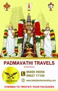One day package from chennai to tirupati by car