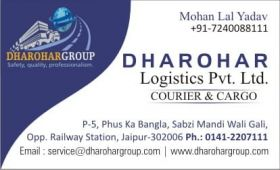Cargo Services, Cargo Agents,