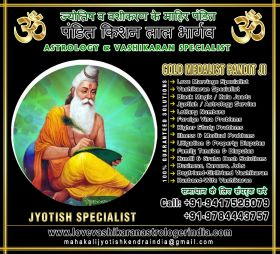 Astrology Specialist in India Jaipur Rajasthan +91