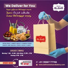 Online Food Delivery in Karur | Famous Catering Se
