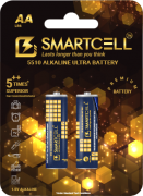 1.2V AA Size Rechargeable 2500mAH Battery