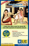 Lic New Jeevan Anand Policy Plan