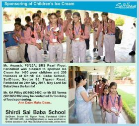 Saidham - NGO for Children Education in India