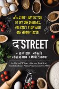 DaStreet Invites You To Try Our Desiness