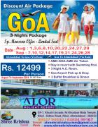 Gou Tour Package