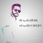 Punjabi Gadar