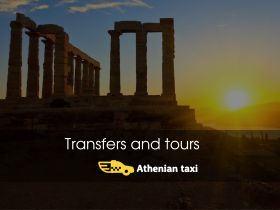 Athens airport taxi pickup -airport to city centre