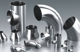 Stainless Steel Pipe & Fittings Supplier in Bhuban