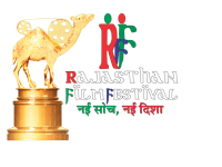 Rajasthan Film Festisval( Film Festival in India)