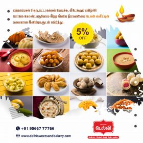 Famous sweets and snacks in Karur   Best Sweets sh