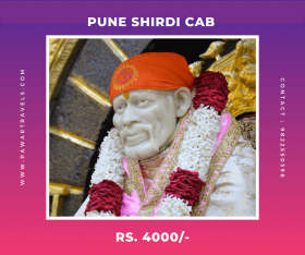 Pune To Shirdi Cab Package | Pawar Travels