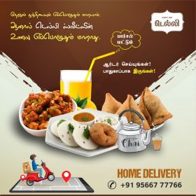 Outdoor Catering Service in Karur