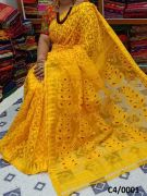 Buy Saree Sets Online Get Attractive price