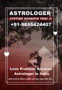 Jyotish Acharya Yogi Ji