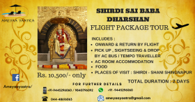 Shirdi Sai Baba Dharshan ( Air package )