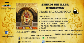 Shirdi Sai Baba Dharshan ( train package )