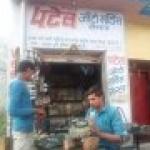 Patel Bike Service Center